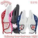 Callaway【キャロウェイ】Bear Dual レディース ゴルフ グローブ (両手用) 19 JM【ベアデュアル】ネコポス