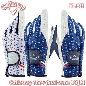 Callaway【キャロウェイ】Chev Dual レディース ゴルフ グローブ (両手用) 19 JM【シェブデュアル】ネコポス