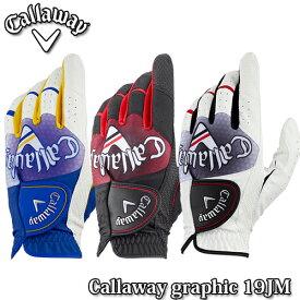Callaway【キャロウェイ】Graphic メンズ ゴルフ グローブ (左手用) 19 JM【グラフィック】ネコポス