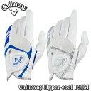 Callaway【キャロウェイ】Hyper Cool メンズ ゴルフ グローブ (左手用) 19 JM【ハイパークール】ネコポス