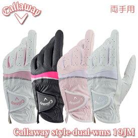 Callaway【キャロウェイ】Style Dual レディース ゴルフ グローブ (両手用) 19 JM【スタイルデュアル】ネコポス