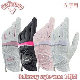 Callaway【キャロウェイ】Style レディース ゴルフ グローブ (左手用) 19 JM【スタイル】ネコポス