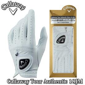 Callaway【キャロウェイ】Tour Authentic【ツアーオーセンテック】メンズ ゴルフ グローブ 18 JM【ネコポス】ツアーオーセンティック
