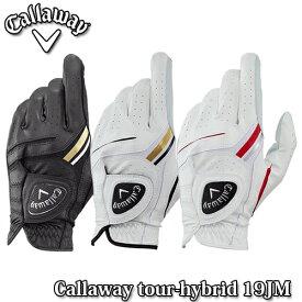 Callaway【キャロウェイ】Tour Hybrid メンズ ゴルフ グローブ (左手用) 19 JM【ツアーハイブリッド】ネコポス