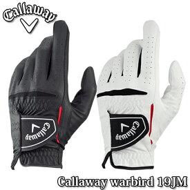 Callaway【キャロウェイ】Warbird メンズ ゴルフ グローブ (左手用) 19 JM【ウォーバード】ネコポス