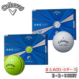 Callaway【キャロウェイ】E・R・C SOFT ゴルフ ボール (3ダース36球)3tr 2019【送料無料】まとめ買い【ERC】トリプルトラック