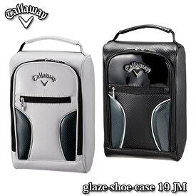 Callaway【キャロウェイ】Glaze シューズケース 19 JM【送料無料】グレーズ shoe case グレイズ