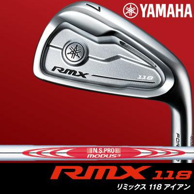 YAMAHA【ヤマハ】RMX 118 アイアン 6本セット (#5〜PW) N.S.PRO MODUS3 TOUR 120 スチールシャフト リミックス
