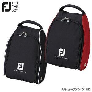 【在庫限り】FOOTJOY【フットジョイ】 FJシューズバッグ 152 【FJSB152】 ゴルフ シューズ ケース