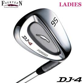 FOURTEEN【フォーティーン】DJ-4 レディース ウェッジ FT-52w(55g) カーボンシャフト【DJ4】