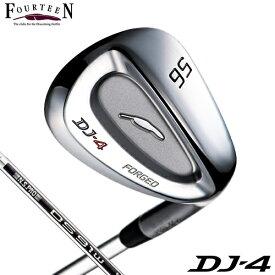 FOURTEEN【フォーティーン】DJ-4 ウェッジ N.S.PRO DS-91w(96g) スチールシャフト【DJ4】