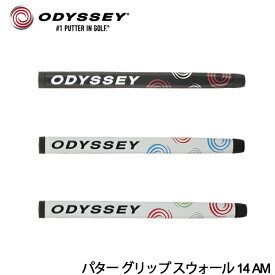 ODYSSEY【オデッセイ】パターグリップ スウォール 14 AM 約62g【ネコポス】SWIRL グリップ単品 ゴルフ パター 交換