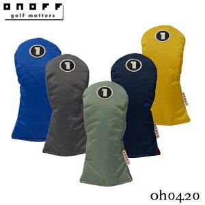 ONOFF【オノフ】ドライバー用 ヘッドカバー OH0420 GLOBERIDE【グローブライド】【2020年モデル】DR 1W W1