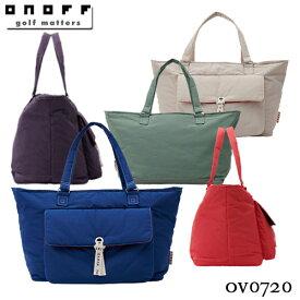 ONOFF【オノフ】Boston Bag OV0720 レディース ボストンバッグ【グローブライド】GLOBERIDE【2020年モデル】