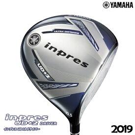 YAMAHA【ヤマハ】inpres UD+2 ドライバー TMX-419D カーボンシャフト【インプレス】2019モデル