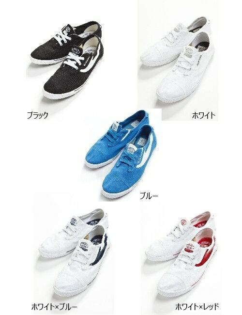 ディーゼル DIESEL スニーカー 靴 ローシューズ GOODTIME C-GOOD - sneak 靴 メンズ Y00053 PR012 アウトレット 限定送料無料