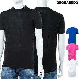 ディースクエアード DSQUARED2 Tシャツアンダーウェア Tシャツ 半袖 丸首 メンズ D9M200620 送料無料 楽ギフ_包装 【ラッキーシール対応】
