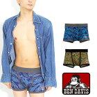 BENDAVIS(ベンデイビス)タイガーカモフラボクサーパンツ/メンズ