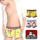 BENDAVIS(ベンデイビス)カラフルロゴボクサーパンツ/メンズ