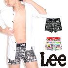 Lee(リー)ロゴボクサーパンツ/メンズ