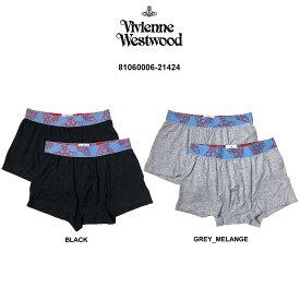 Vivienne Westwood(ヴィヴィアンウエストウッド)ボクサーパンツ 2枚セット パック メンズ 下着 81060006-21424