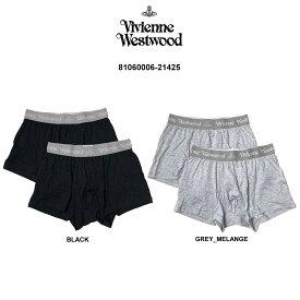Vivienne Westwood(ヴィヴィアンウエストウッド)ボクサーパンツ 2枚セット パック メンズ 下着 81060006-21425