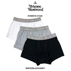 Vivienne Westwood(ヴィヴィアンウエストウッド)ボクサーパンツ 3枚セット パック メンズ 下着 81060010-21425