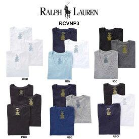 (SALE)POLO RALPH LAUREN(ポロ ラルフローレン)Vネック Tシャツ 3枚セット お買い得 パック メンズ 下着 RCVNP3