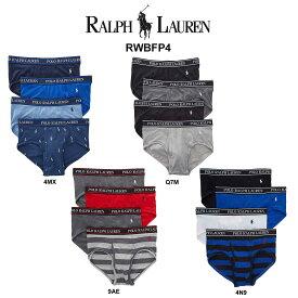POLO RALPH LAUREN(ポロ ラルフローレン)ストレッチ ブリーフ 4枚セット メンズ 下着 RWBFP4