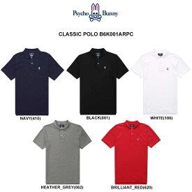 Psycho Bunny(サイコバニー)ポロシャツ 半袖 ゴルフ メンズ CLASSIC POLO B6K001ARPC