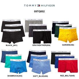 TOMMY HILFIGER(トミーヒルフィガー)ボクサーパンツ 3枚セット お買い得 パック メンズ 下着 09TQ002