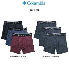 Columbia(コロンビア)ミドル ボクサーパンツ 3枚セット パック メンズ 下着 RCU3222