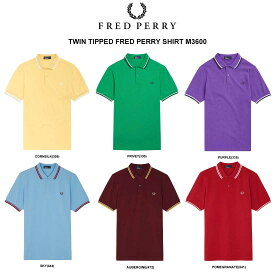 (SALE)FRED PERRY(フレッドペリー)2019春夏 ポロシャツ 半袖 メンズ TWIN TIPPED FRED PERRY SHIRT M3600