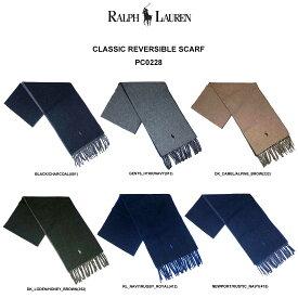 (SALE)POLO RALPH LAUREN(ポロ ラルフローレン)マフラー スカーフ CLASSIC REVERSIBLE SCARF PC0228