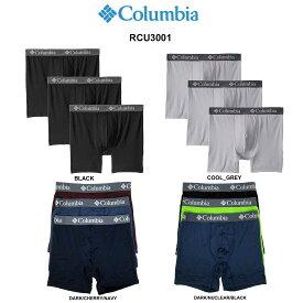 Columbia(コロンビア)ミドル ボクサーパンツ 3枚セット パック メンズ 下着 RCU3001