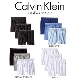 (SALE)Calvin Klein(カルバンクライン)ニットトランクス ボクサー 3枚セット メンズ 下着 NU3040