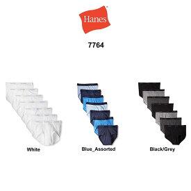 (SALE)Hanes(ヘインズ)ブリーフ パンツ 7枚セット お買い得パックメンズインナー 男性用 下着 7764