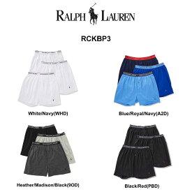 (SALE)POLO RALPH LAUREN(ポロ ラルフローレン)ニットトランクス ボクサー 3枚セット メンズ 下着 Classic Fit RCKBP3