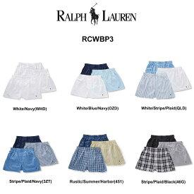(SALE)POLO RALPH LAUREN(ポロ ラルフローレン)トランクス 3枚セット メンズ 下着 Classic Fit RCWBP3