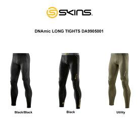 SKINS(スキンズ)ロングタイツ コンプレッション メンズ DNAmic LONG TIGHTS DA9905001