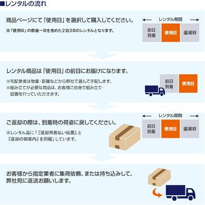 【レンタル】ヨガマット24枚セット運動会用品イベント用品