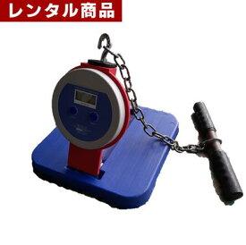 【レンタル】 背筋力計 デジタル式