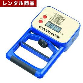 【レンタル】 握力計 デジタル式