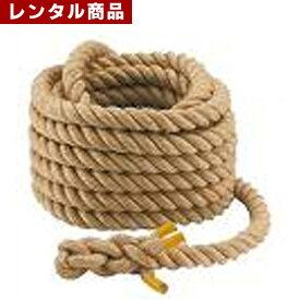 【レンタル】 綱引き綱 30m綱 紅白手旗セット