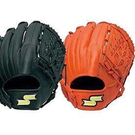 【レンタル】 グローブ 硬式野球 軟式野球 ソフトボール用 (各種)
