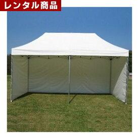 【レンタル】 横幕 四方幕付きテントセット 3m×6m 杭サービス