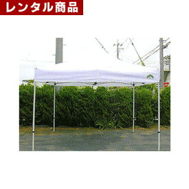 【レンタル】 ワンタッチテント 3×3m 杭サービス