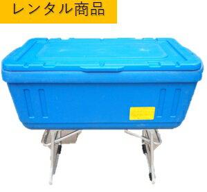 スタンド式クーラーボックス(どぶづけ)