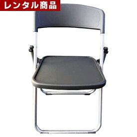 【レンタル】 パイプ椅子