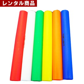 【レンタル】 バトン 6本セット プラスチック